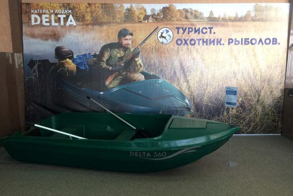 лодки в охотник и рыболов